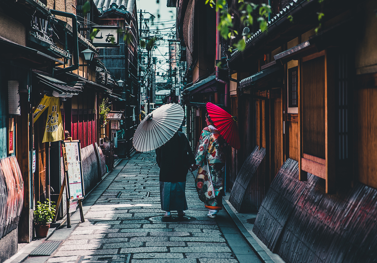 Japanese (Level 1 - Conversational) Tuesdays from 6 August